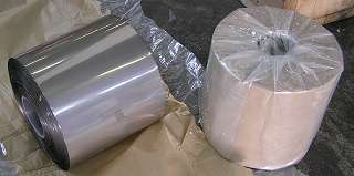 Titanex:: Titanium Diaphragm Titanfolie Titanium Foil Strip